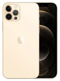 Смартфон Apple iPhone 12 Pro Max 128GB в аренду