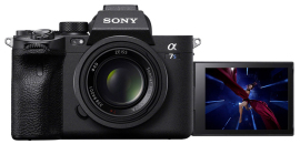 Фотоаппарат Sony Alpha 7S III body в аренду
