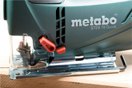 Лобзик Metabo STEB 70 Quick 601040500 с кейсом в аренду